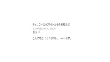 【悲報】中川誠一郎選手(熊本・85期)S級S班じゃなかった…